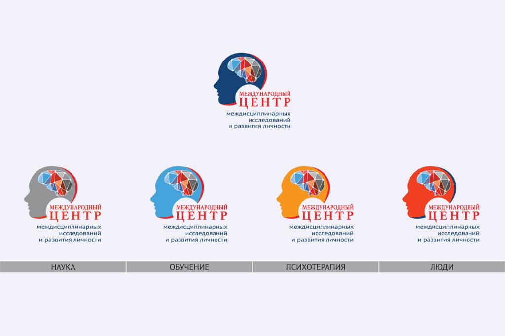 Разработка логотипа для Международного Центра междисциплинарных исследований и развития личности
