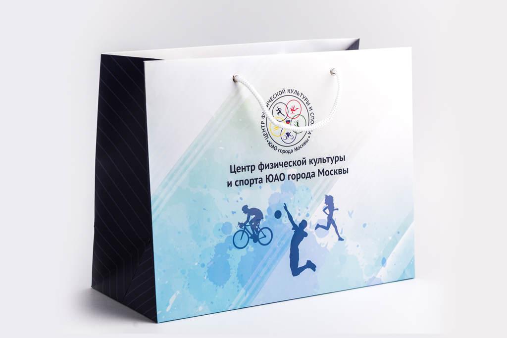 Подарочный пакет ЦФКиС ЮАО города Москвы