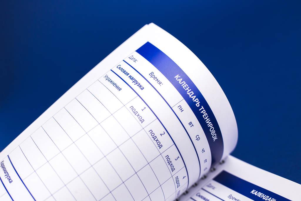 Верстка календаря тренировок спортивного дневника для ЦФКиС ЮАО города Москвы