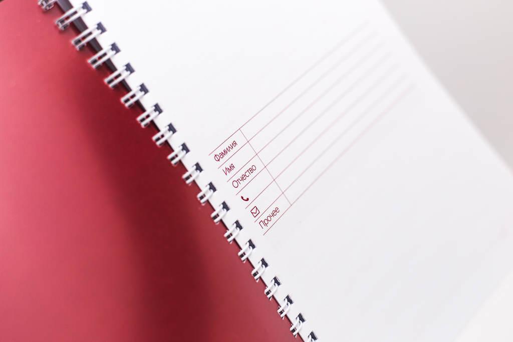 Оформление листа с контактными данными stretching.planner