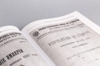 Верстка блока книги ручной работы Первая всеобщая перепись населения Российской Империи 1897 года