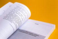 Оформление сборника трудов ДМО-подход: осознанная интеграция