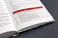 Верстка таблиц в книге Огневая подготовка подразделений мобильных действий. Ближний бой