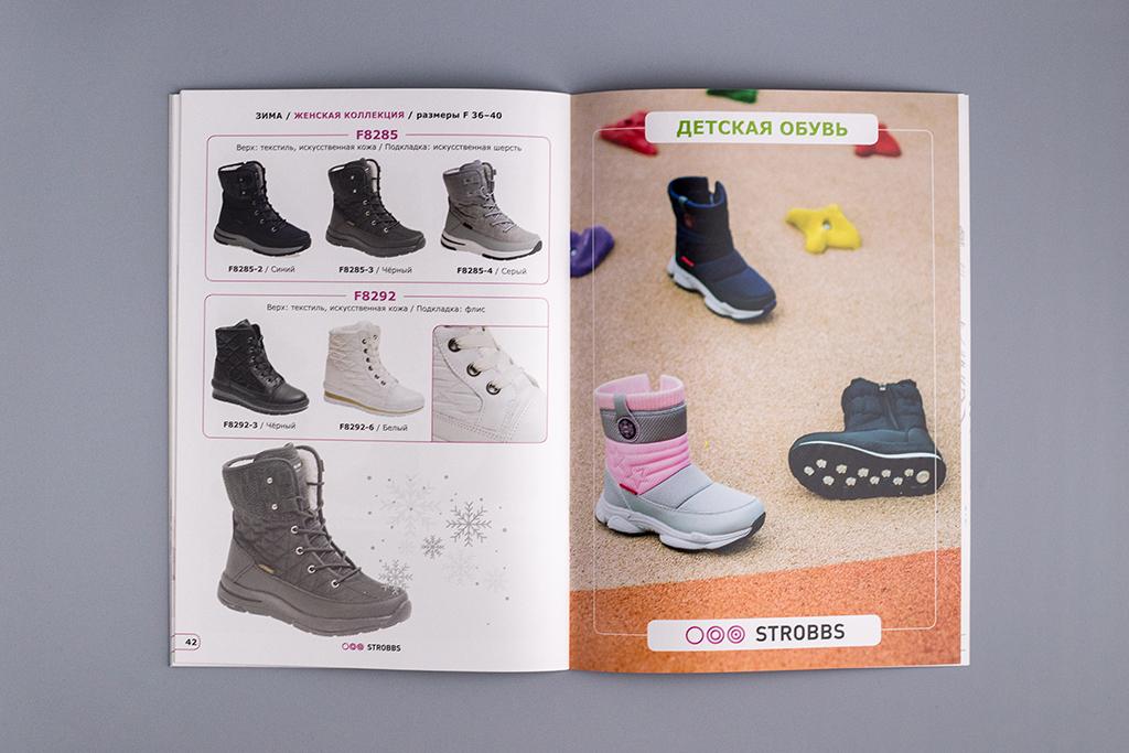 Дизайн раздела детской обуви в каталоге
