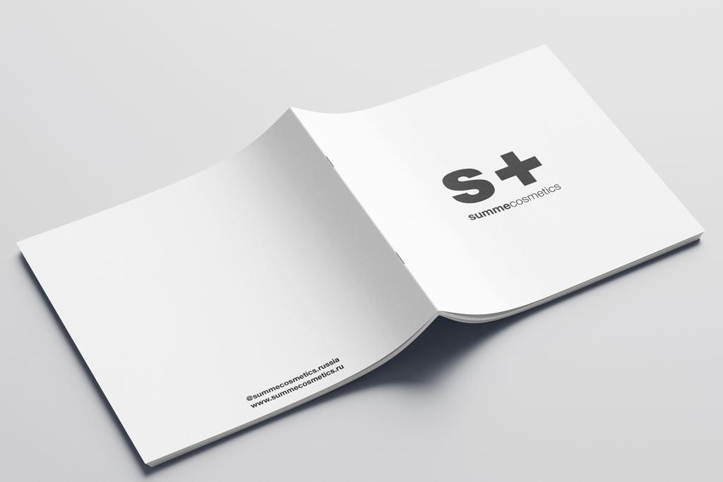 Дизайн обложки для каталога косметики