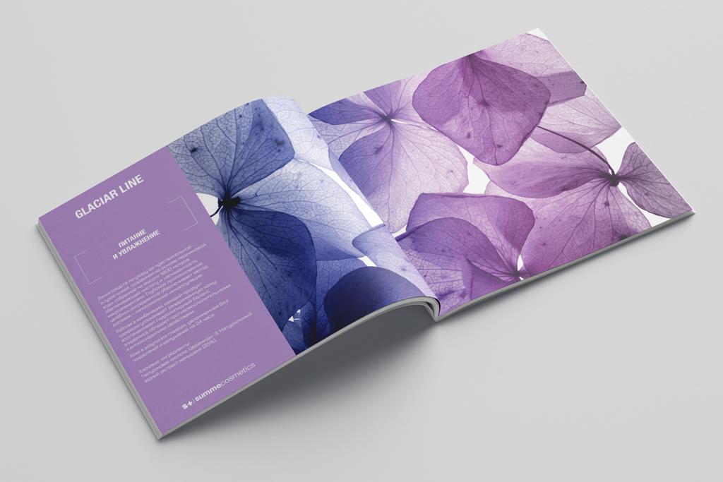 Дизайн каталога косметики S+