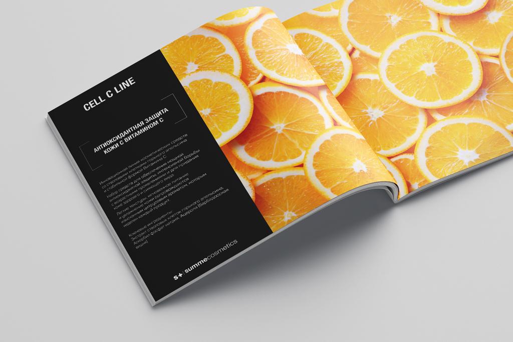 Дизайн разворота каталога для серии с витамином С