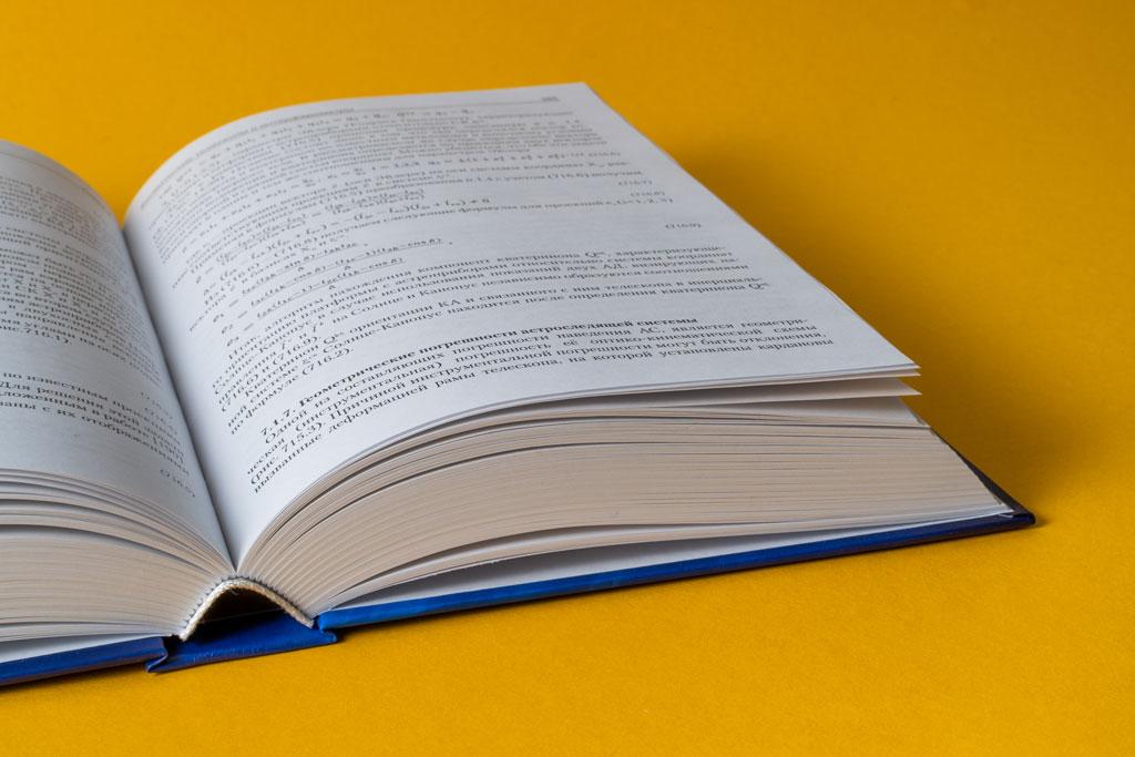 Верстка научной книги с формулами Геометрия и юстировка крупных зеркальных систем автор Ю.Л. Бронштейн
