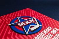 Оформление обложки юбилейного издания Молодежная хоккейная лига 2009–2019