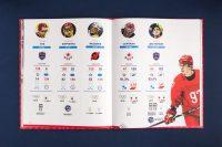 Оформление разворота книги Молодежная хоккейная лига 2009–2019