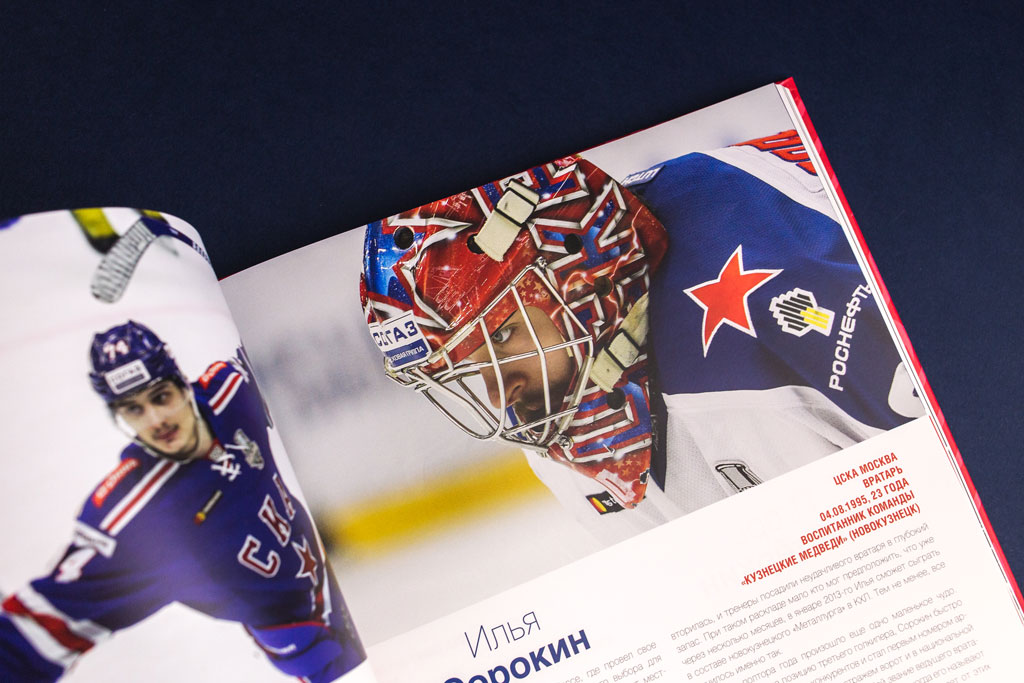 Оформление блока юбилейной книги Молодежная хоккейная лига 2009–2019