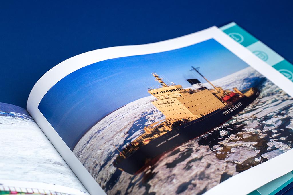 Оформление разворота презентационного альбома для компании Росморпорт о ледоколе Виктор Черномырдин