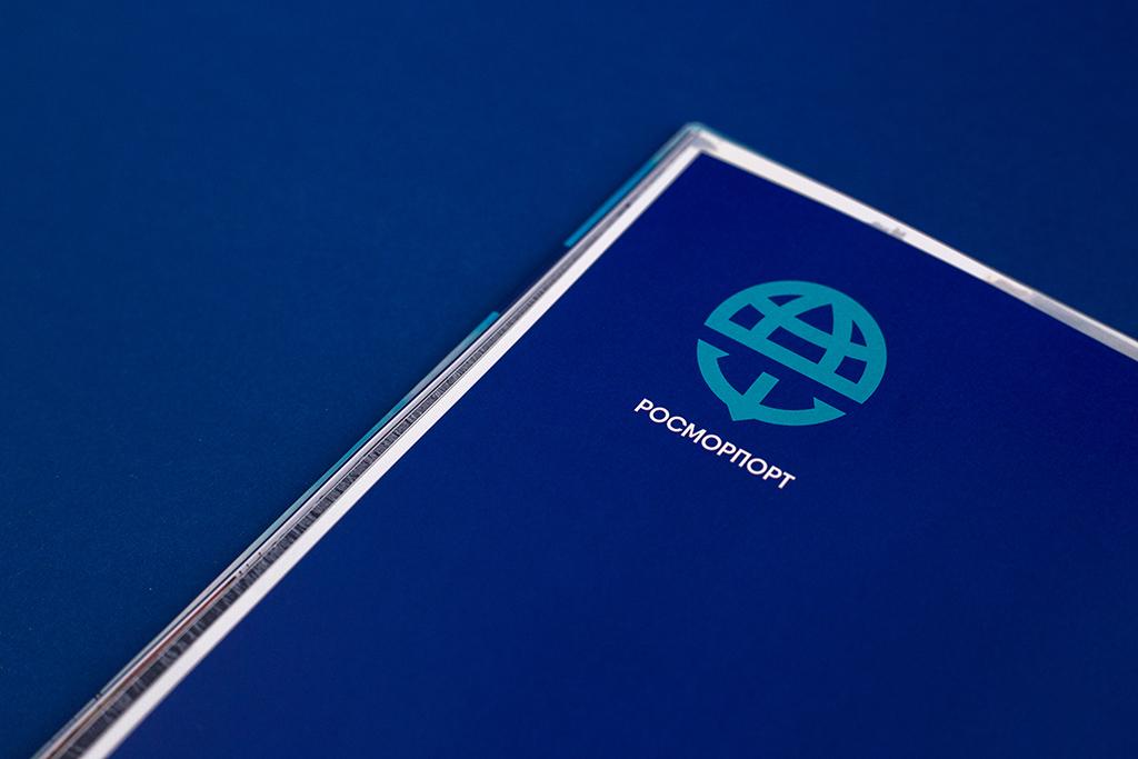 Страницы альбома компании Росморпорт о ледоколе Виктор Черномырдин