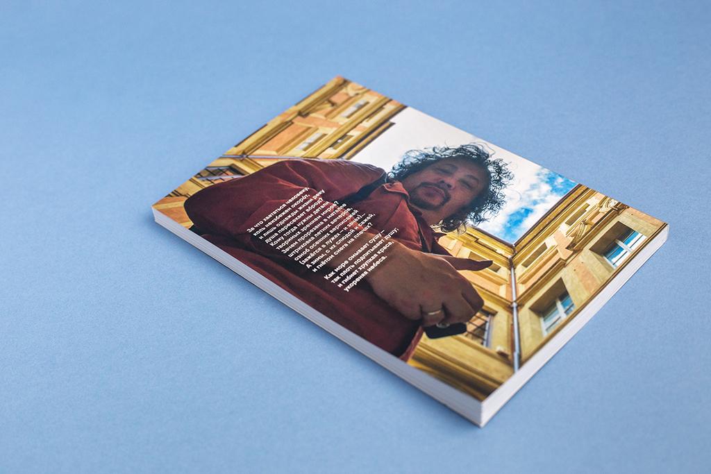 4-я обожка книги Простак на фоне неба / автор Пищулин Алексей