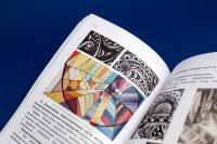 Верстка книги Развитие творческого потенциала учителей изобразительного искусства