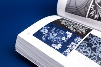 Оформление блока книги Развитие творческого потенциала учителей изобразительного искусства