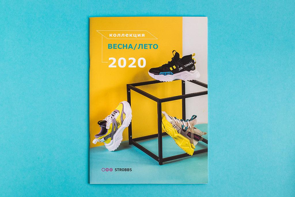 Сезонный каталог обуви компании Strobbs 2020