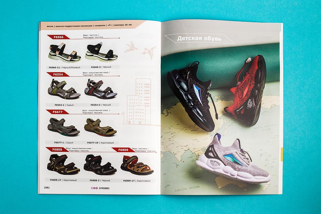 Оформление шмуцтитула детской коллекции каталога обуви компании Strobbs 2020