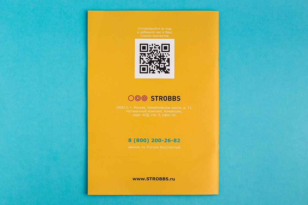 Оформление четвертой обложки каталога обуви компании Strobbs 2020
