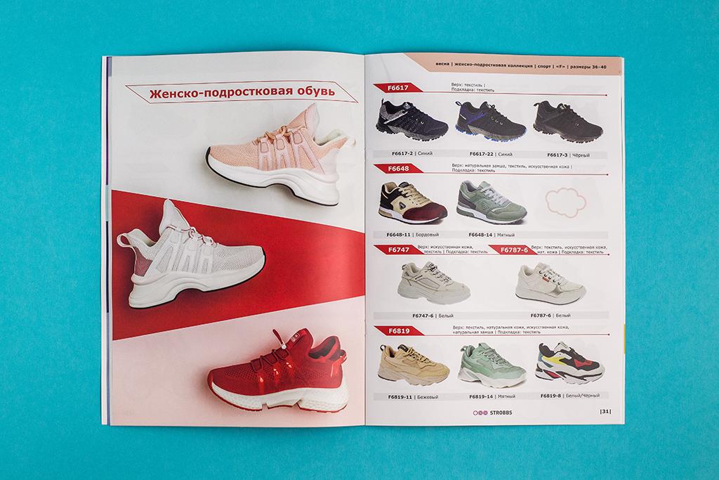 Дизайн шмуцтитула каталога обуви компании Strobbs 2020