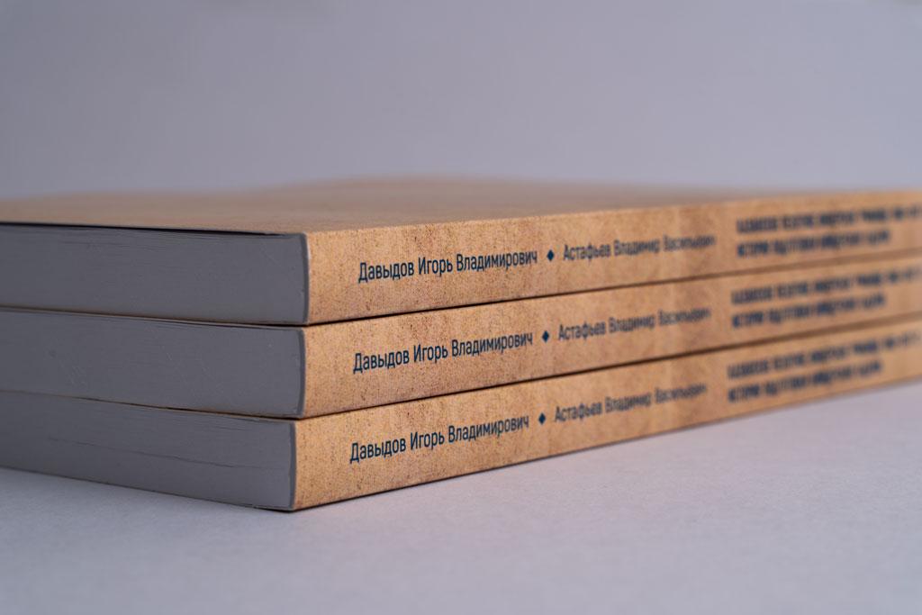 Мягкий переплет тиража книг Казанское пехотное юнкерское училище 1866–1917 гг.
