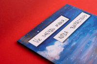 Дизайн обложки книги Не забудь меня, когда вырастешь