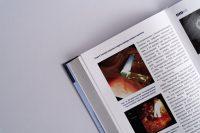 Оформление разворота книги Стентовая хирургия / под редакцией Ю.Л. Шевченко, О.Э. Карпова