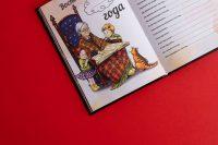 Оформление страницы Мой волшебный дневник