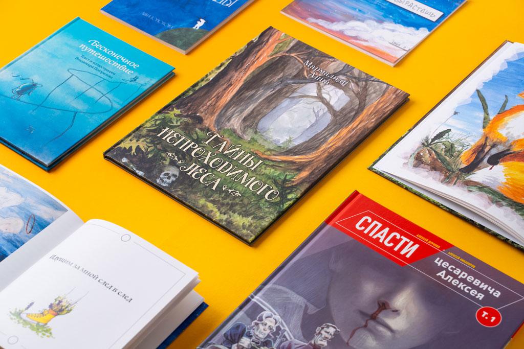 Авторская книга издать детскую книгу