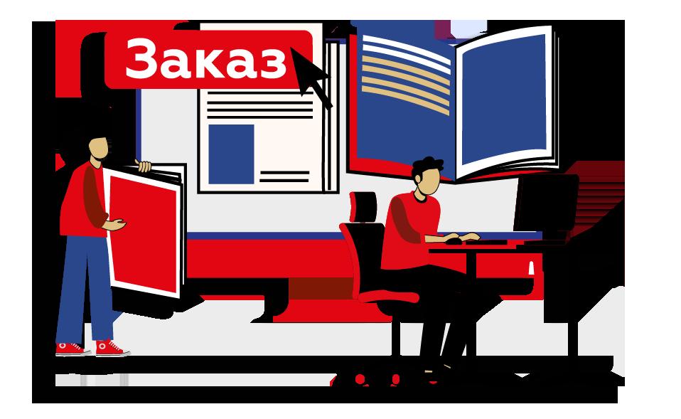Заказать дизайн и верстку каталога в ДПК Пресс