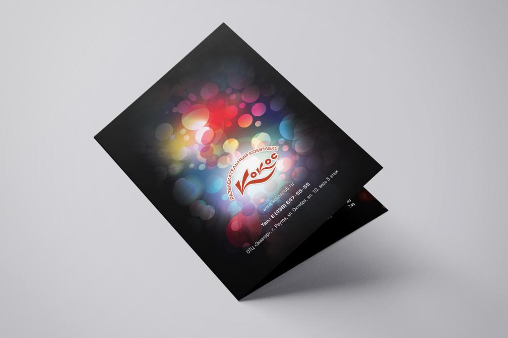 Дизайн клубного меню Кокос