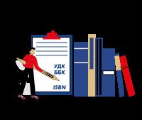 Регистрация научного издания