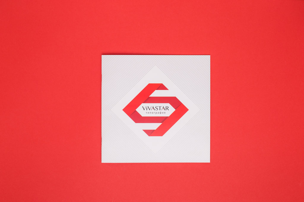 Дизайн обложки каталога для типографии ВИВАСТАР