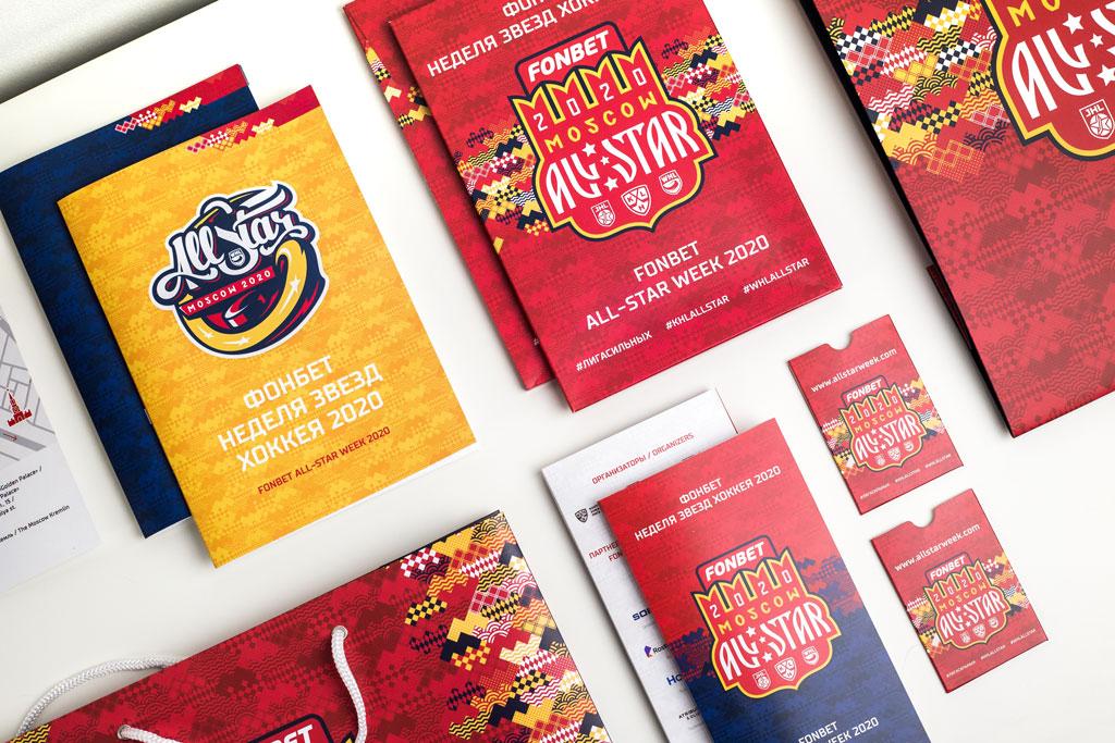 Дизайн полиграфии студии ДПК