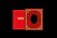 Футляр для элитной книги