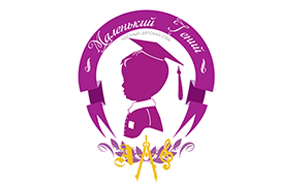 Логотип до отрисовки в векторе
