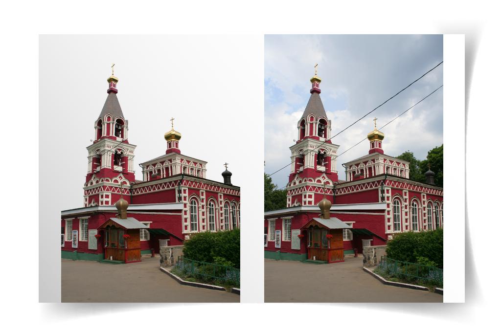 Обтравка церкви