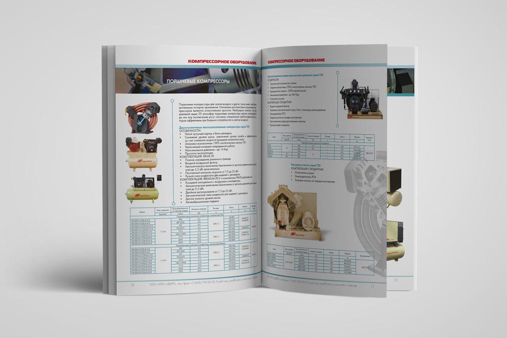 Дизайн блока каталога продукции компании ЦВЭРТ