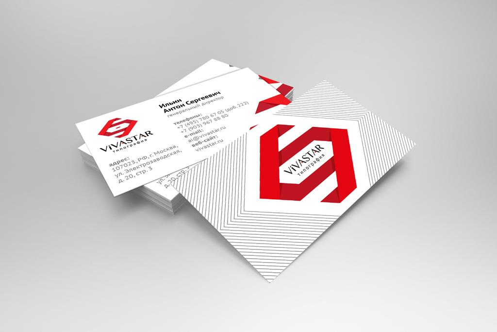 Дизайн визитки типографии ВИВАСТАР