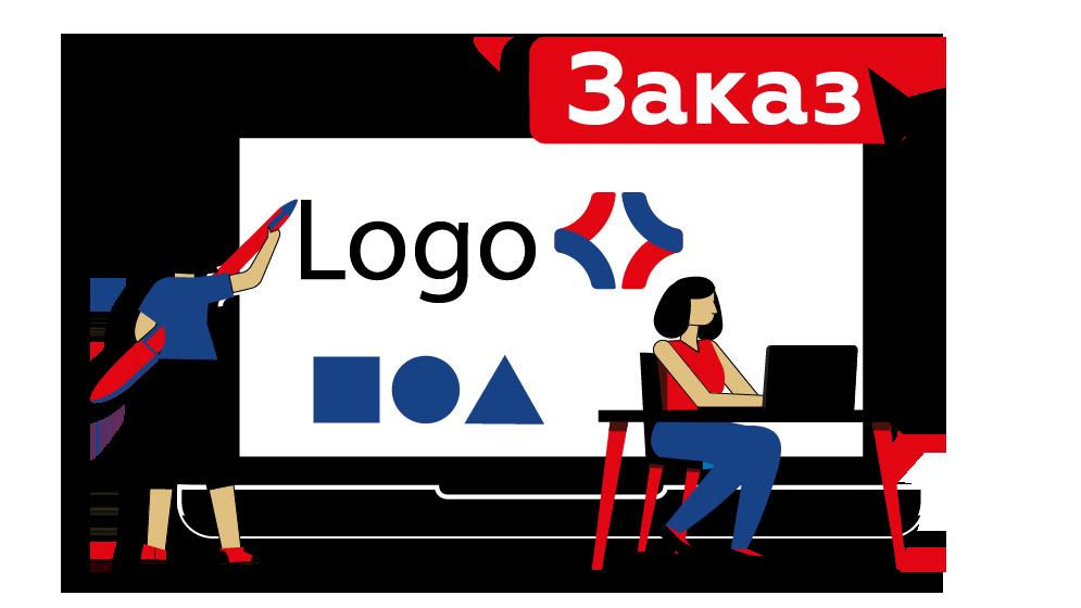Заказать разработку логотипа компании или ребрендинг в ДПК